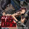 激Jパチスロ BLACK LAGOON(スパイキー)の詳細