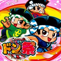 ドンちゃん祭のアプリアイコン(大)