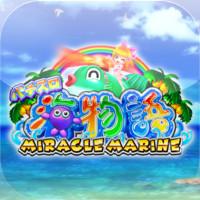 SANYO(三洋物産) パチスロ海物語ミラクルマリンのアプリ詳細を見る