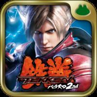 パチスロ鉄拳2ndのアプリアイコン(大)