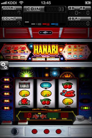 HANABIのスクリーンショット