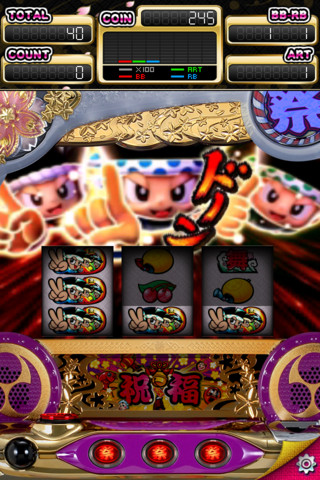 ドンちゃん祭のスクリーンショット
